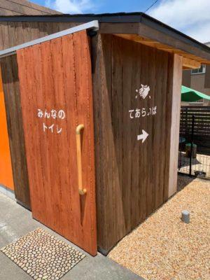 タケガワふれあい動物園 車いす可 お手洗い トイレ