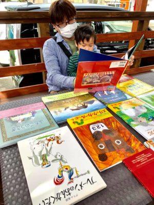 タケガワふれあい動物園 ミニ図書館 親子 読みきかせ 松阪市
