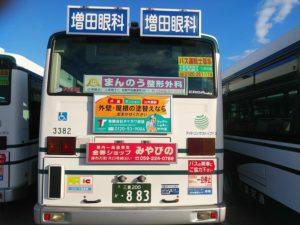 三重交通バス広告 タケガワ塗装 松阪市 新デザイン
