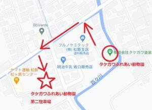タケガワふれあい動物園 第二駐車場 案内地図