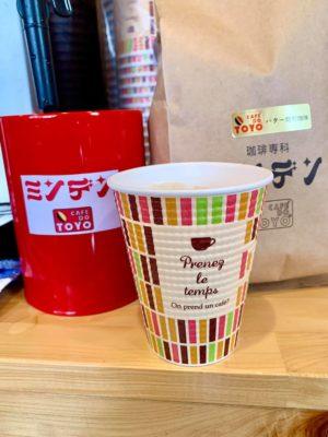 タケガワふれあい動物園 ミンデン バター焙煎珈琲 寒さ対策