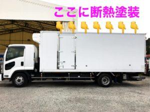 トラック 断熱塗装