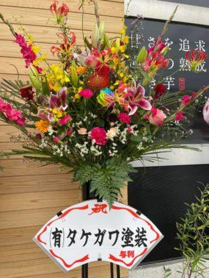 松阪市芋やす 移転オープン 新店舗塗装 タケガワ塗装 スタンド花
